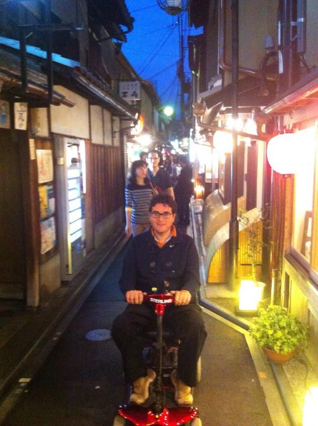 imagen scooter japon