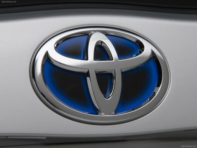 Toyota ofrece trabajo a estudiantes discapacitados