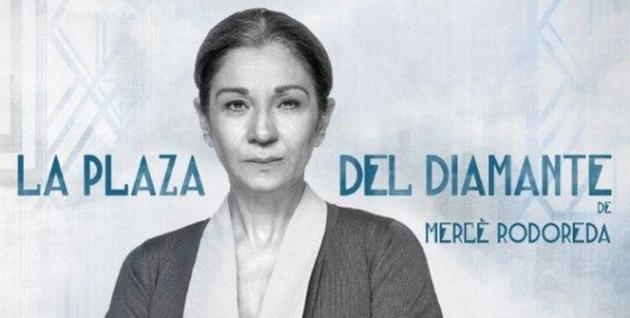 'Plaza del Diamante', la obra accesible del Bellas Artes
